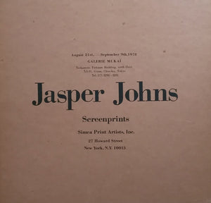 Jasper Johns Screenprints Galerie Mukai 1978 ジャスパー・ジョーンズ