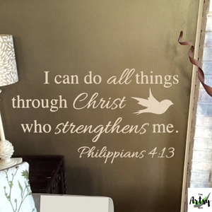 I can do all things through Christ, Philippians 4:13 decal, scripture verse wall decal