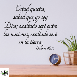 SPANISH decal Salmos 46:10, Christian decal in Spanish, Salmos decal in Spanish, Spanish Church decor, Scripture in Spanish
