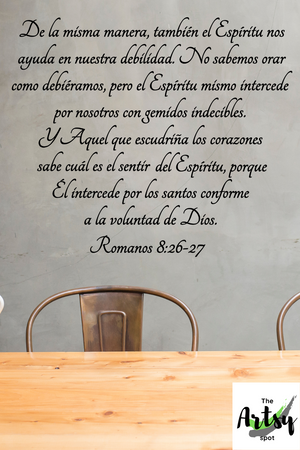 SPANISH decal Romanos 8:26-27, Christian decal in Spanish, Romans bible verse decal in Spanish, Spanish Church decor, spanish church decal