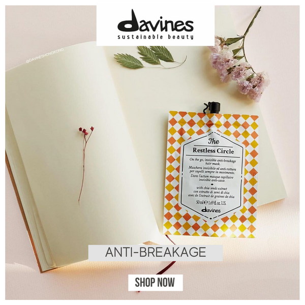 Davines THE CIRCLE CHRONICLES I The Restless Circle Hair Mask - DAVINES I SUSTAINABLE BEAUTY
