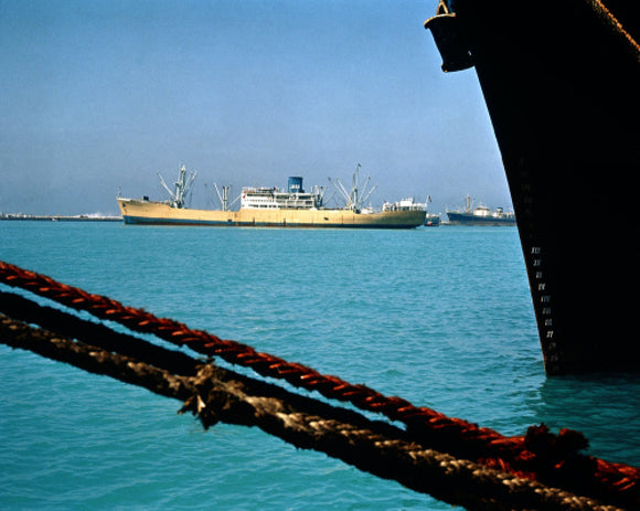 STRATHAIRLIE anchored at Dubai, UAE