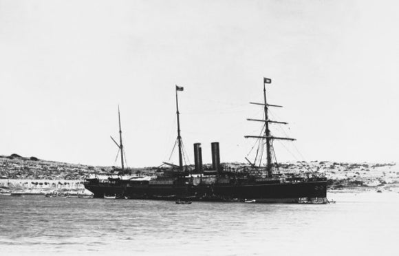 SUTLEJ at anchor
