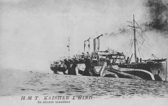 KAISAR-I-HIND in dazzle camouflage