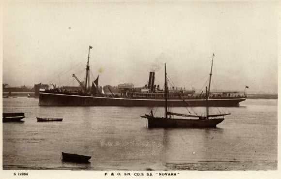 NOVARA at anchor