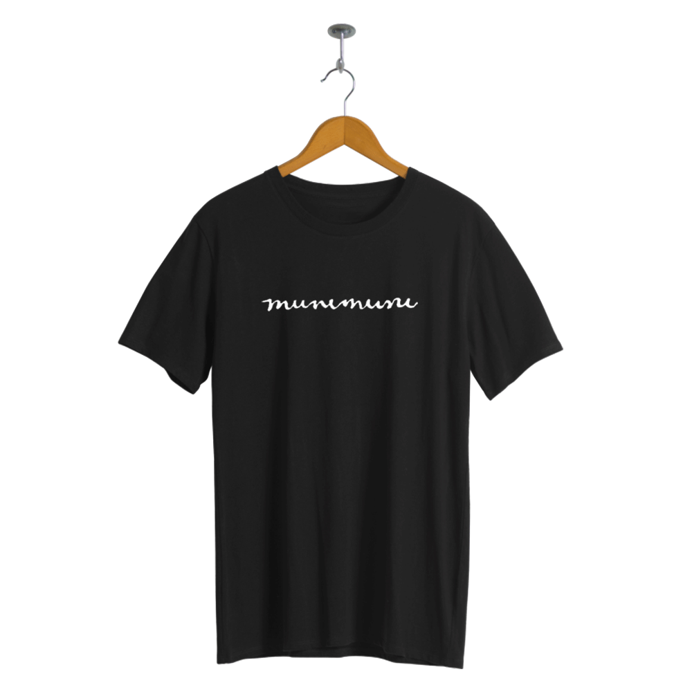 Munimuni Sa Hindi Pag-alala shirt (Black)