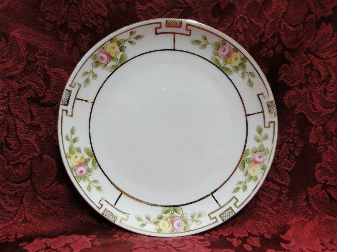 Nippon Yellow & Pink Flowers, Green Leaves, Gold Trim: Bread Plate (s), 6 1/4""