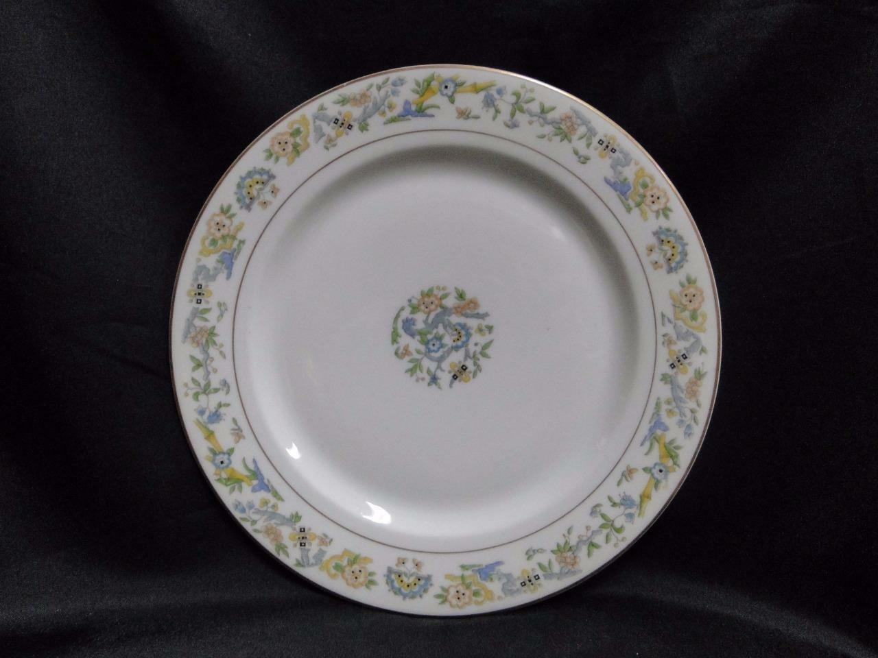 Syracuse Oriental, Blue/Green/Tan Border, Gold Trim: Luncheon Plate (s), 8 3/4""