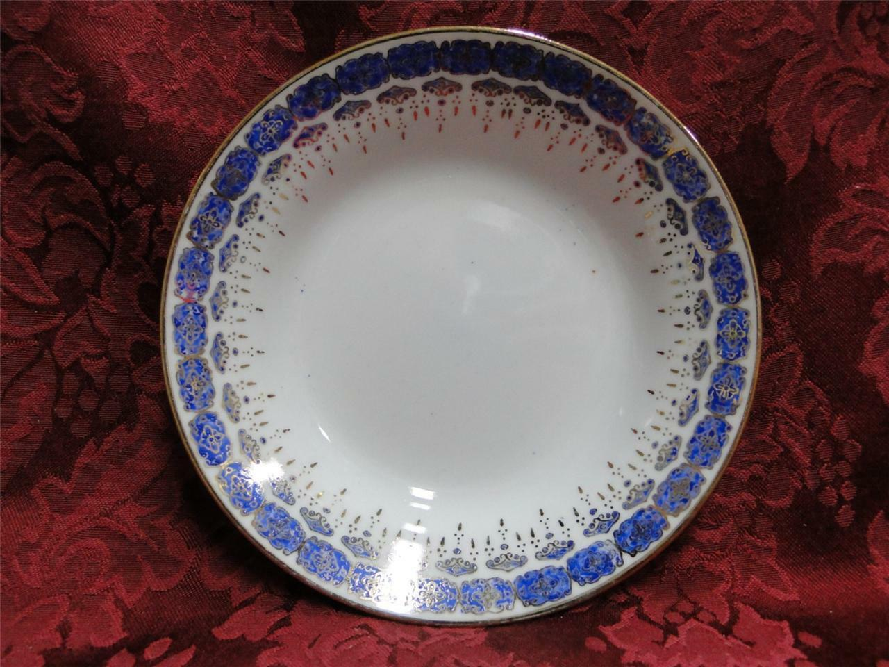 Custom Porcelain Royal Blue on White with Gold: Cereal Bowl (s) 6""