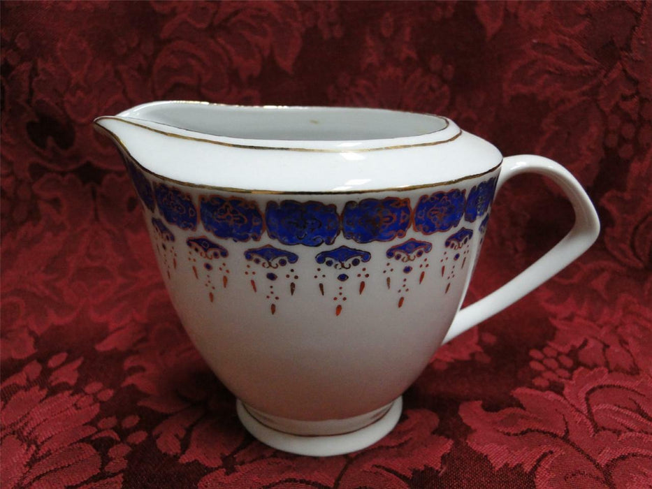 Custom Porcelain Royal Blue on White with Gold: Creamer Pitcher