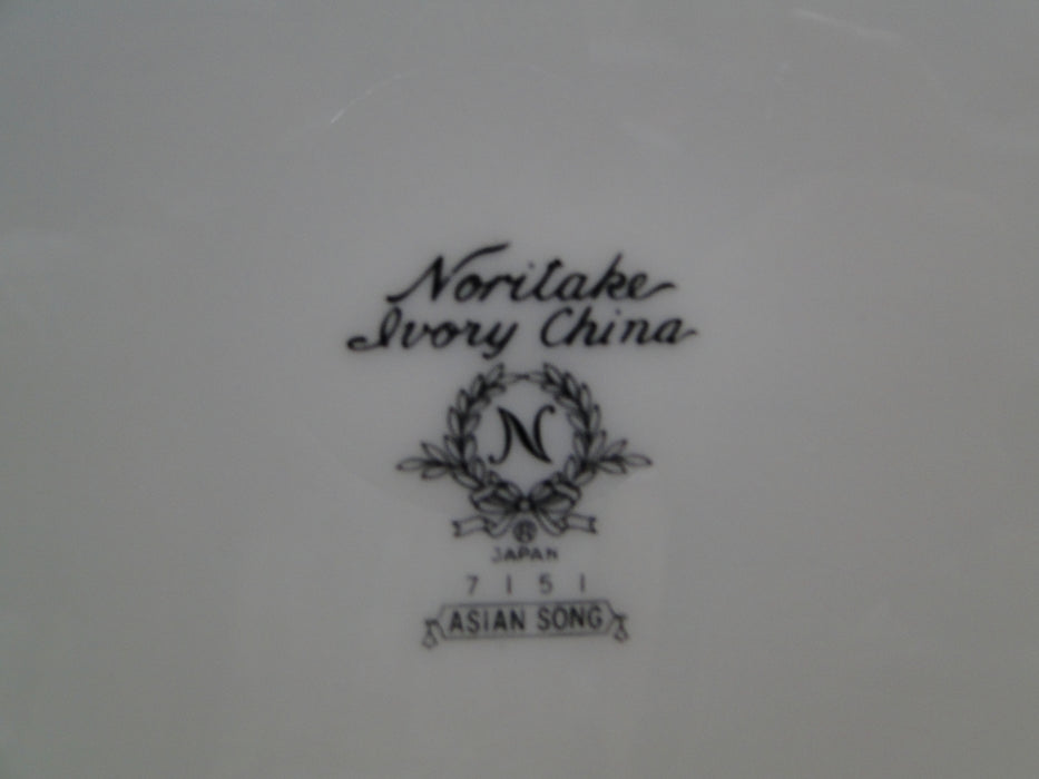 Noritake Asian Song, 7151, Oriental Floral, Gold Trim: Salad Plate (s), 8 1/4""