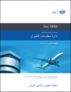 Aeronautical Information Management (Doc 10066)