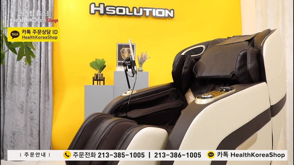 HSolution Gravity Massage Chair | Say Goodbye To Restriction Your Massage Await!