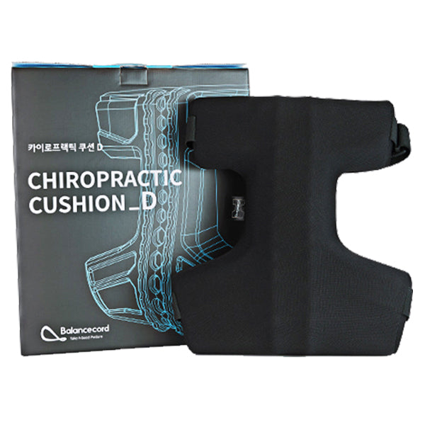 Chiropractic Cushion D (for Car)