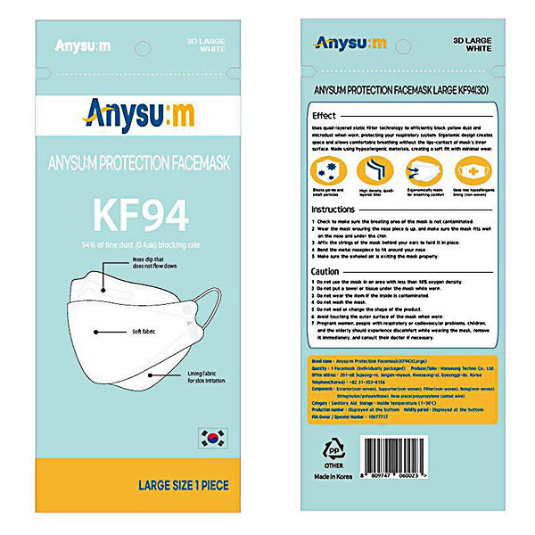 Anysuːm Protection 3D Facemask (KF94: 30pc)(Free Shipping)