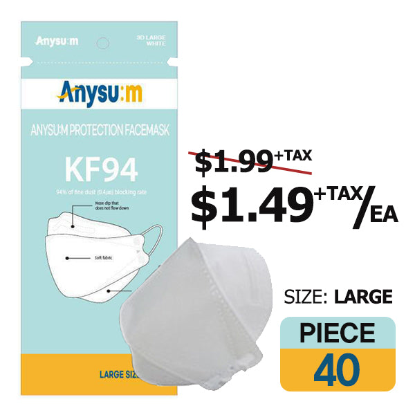 Anysuːm Protection 3D Facemask (KF94: 40pc)(Free Shipping)