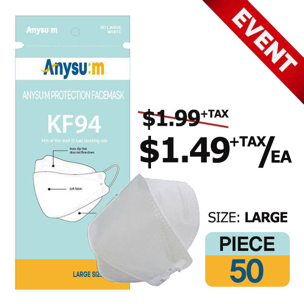 Anysuːm Protection 3D Facemask (KF94: 50pc)(Free Shipping)