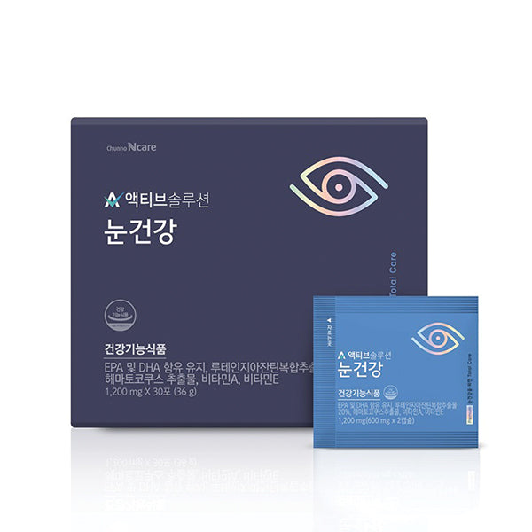 ActiveSolution Eye Health