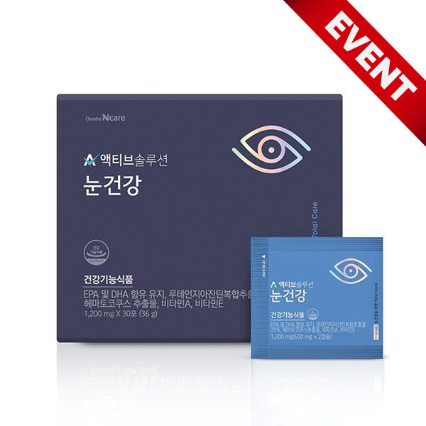 [Event] ActiveSolution Eye Health (Buy 3 Get 1 FREE)