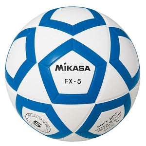 Mikasa 8261       ~ MIKASA NETBALL FX-5 OFFICIAL New zealand nz vaughan