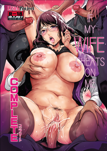 If My Wife Cheats on Me Complete Edition (Paperback Edition) [Pre-Order]