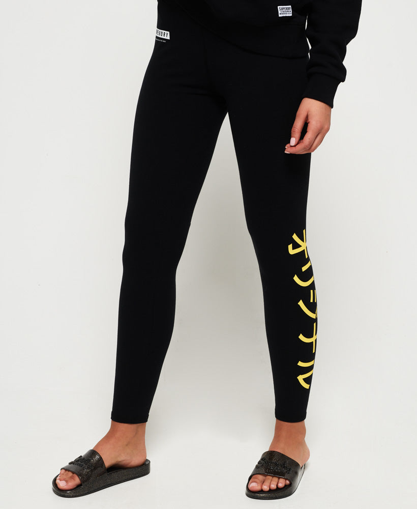 Kayla Legging - Black