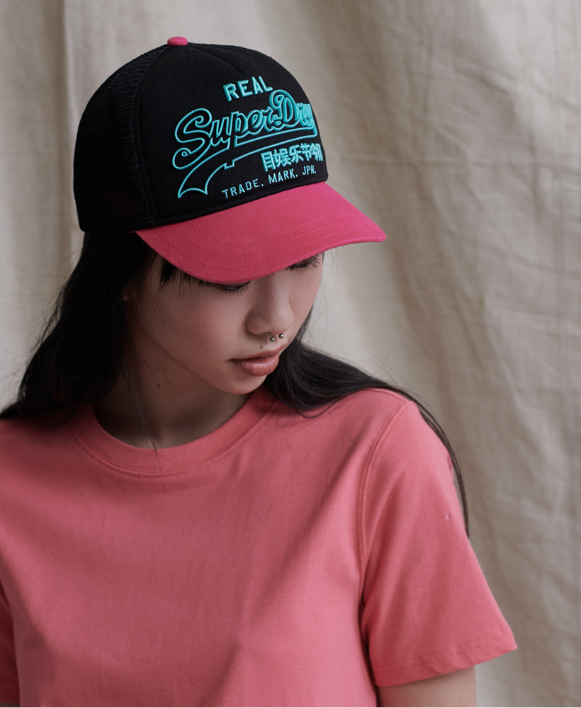 Premium Goods Outline Cap - Pink