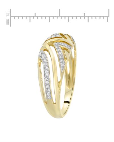Whitehall Brand New Ring with 0.11ctw diamond 14K Yellow gold