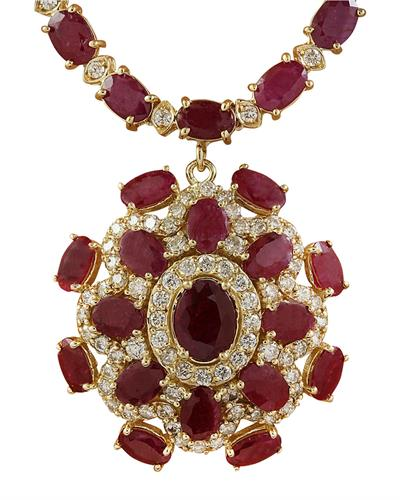 43.35 Carat Ruby 14K Yellow Gold Diamond Necklace
