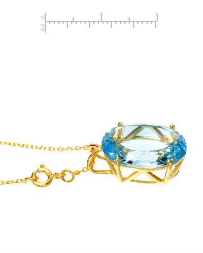 Brand New Necklace with 20.3ctw topaz 10K/925 Yellow Gold plated Silver
