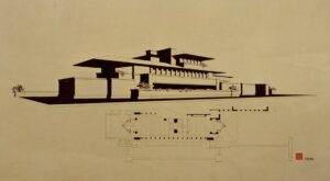 Note Cards - Robie House  -  Set/12