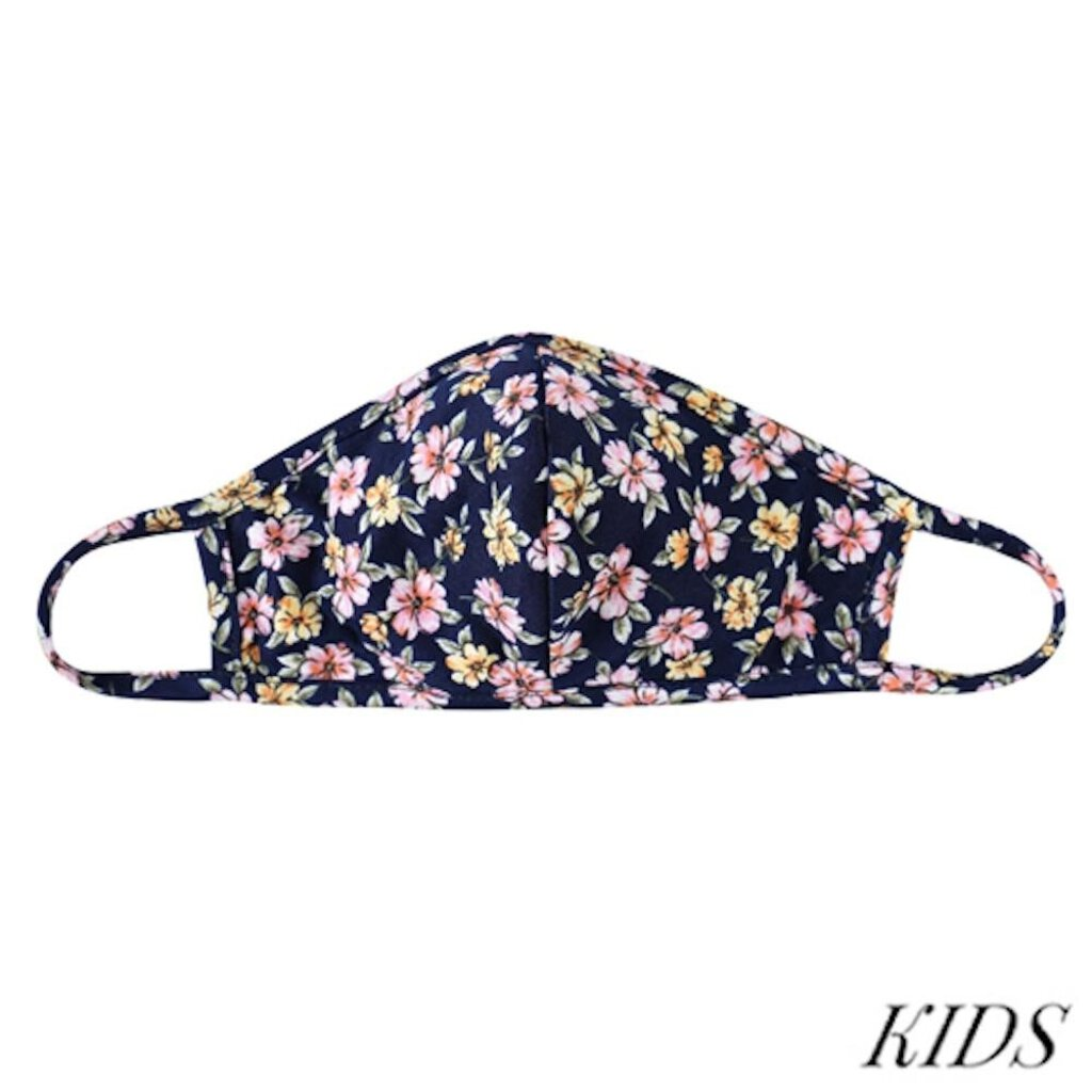 Face Mask-Navy Floral with Seam-KIDS