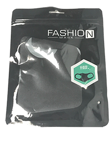 Fashion Mask Disposable Face Mask