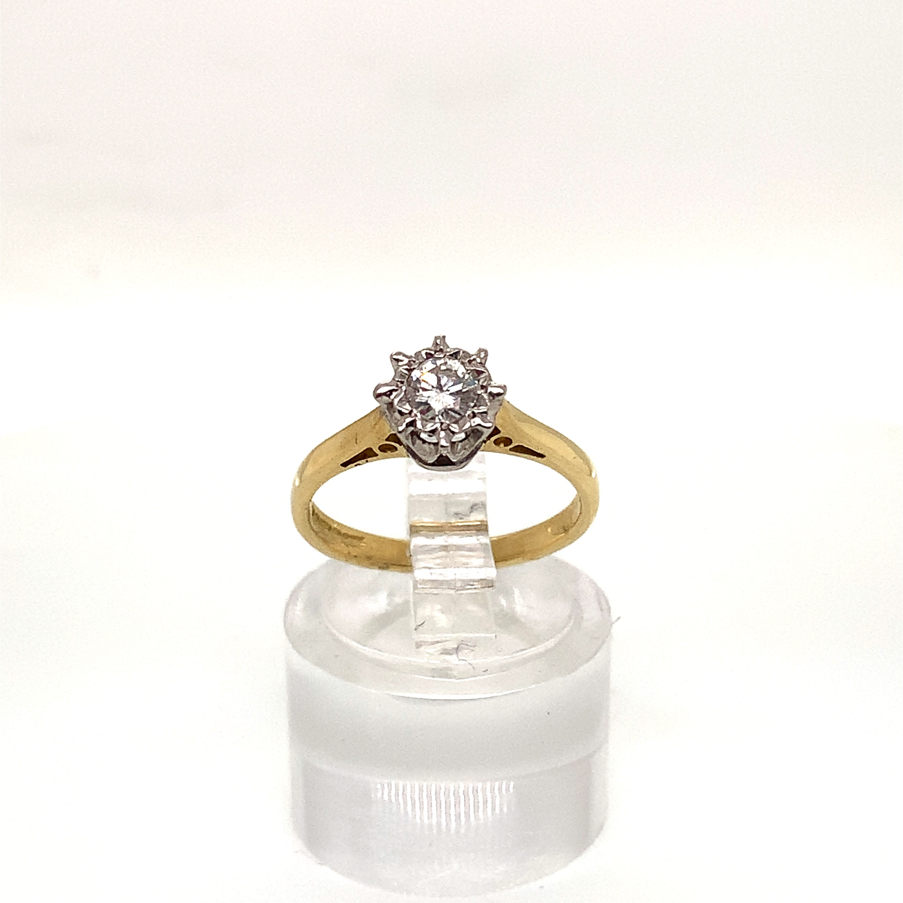 18ct Yellow Gold Illusion Set Solitaire Ring