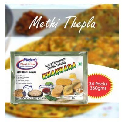 013 Methi Thepla (Pack of 8)
