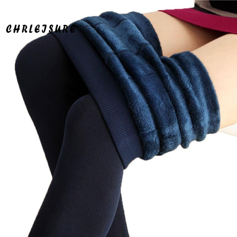 Fleece Lined Soft Comfort Leggings