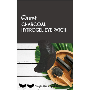 Quret Beauty Recipe Eye Patch - Charcoal