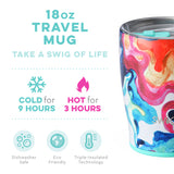 Swig Color Swirl 18oz Mug with Lid