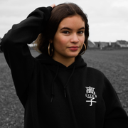 Sweat-A-Capuche-Black-Edition-2