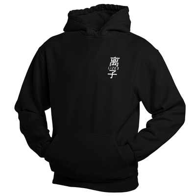 SWEAT-CAPUCHE <br> BLACK ÉDITION