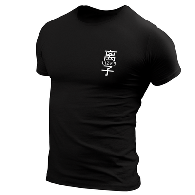 T-SHIRT <br> BLACK ÉDITION