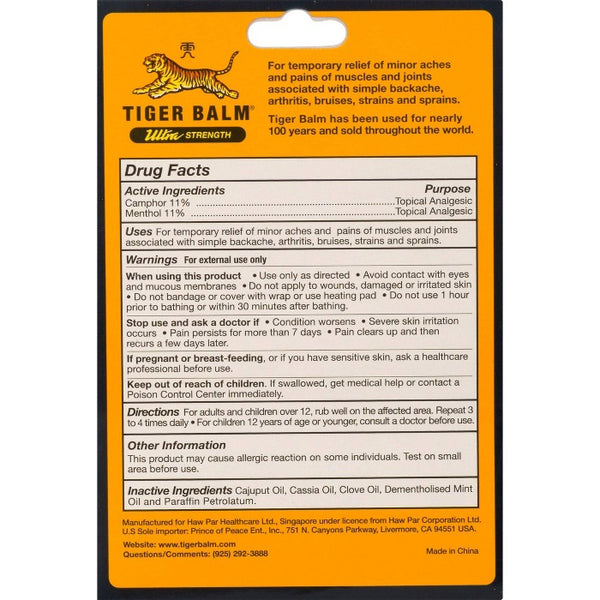 Tiger Balm Ultra Strength Ointment - 0.63 oz