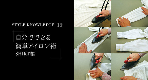 STYLE KNOWLEDGE 19