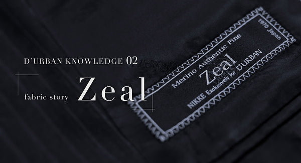 D'urban knowledge 02 <br/>Fabric story Zeal