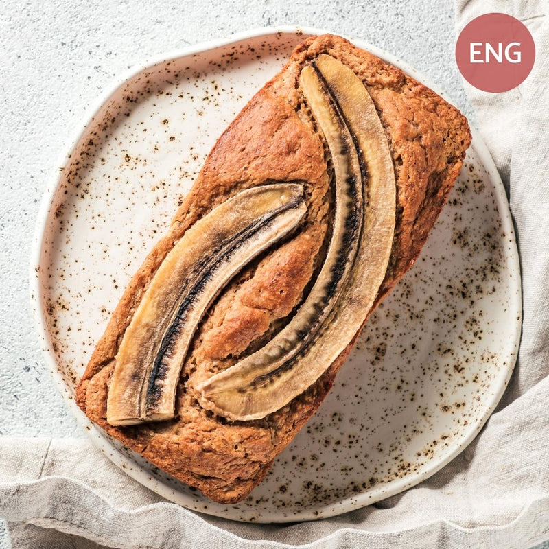 Video-Tutorial | Banana Bread (ENG) mit Rani B. | Inkl. Rezept - BakeNight