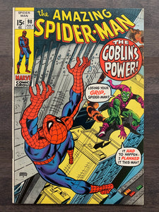 Amazing Spider-Man #98 - Comics Code Authority