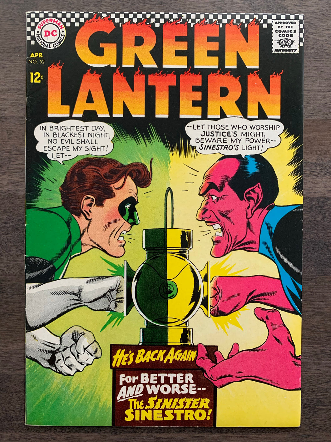 Green Lantern #52 - Golden Age Crossover
