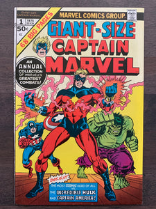 Giant-Size Captain Marvel #1