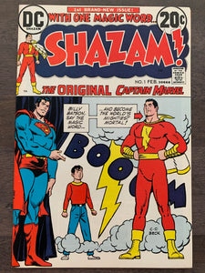 Shazam #1 - 1st Captain Marvel