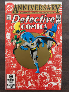 Detective Comics #526 - Death of Jason Todd's Parents